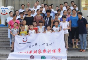 China_staff and patients